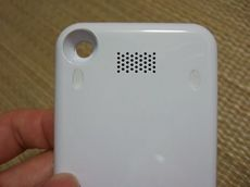 batteribox_07.jpg