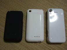 batterys_009.jpg