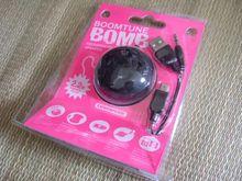 bombtune_01.jpg
