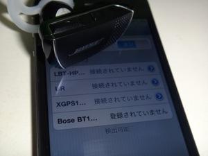 boseHeadSet_12.jpg