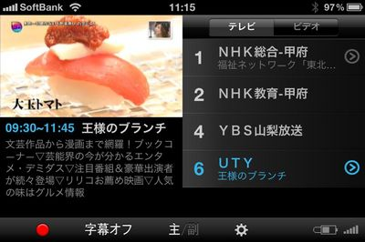 choiTV_1.jpg