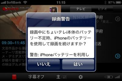 choiTV_2.jpg