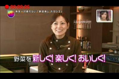 choiTV_6.jpg