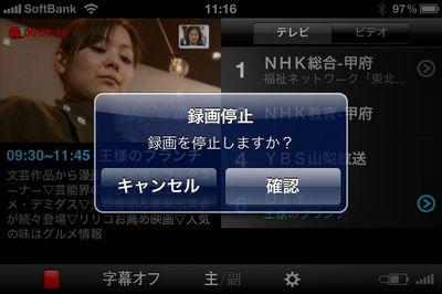 choiTV_7.jpg