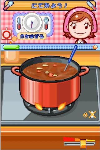 cookingmama.jpg
