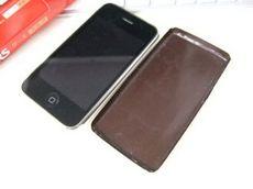 darsiphone3.jpg