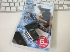 dockfan_01.jpg