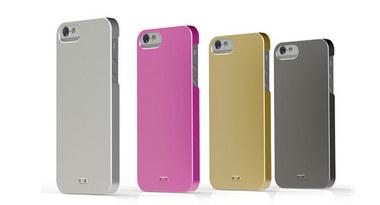 eggshell-pearl-iphone5.jpg