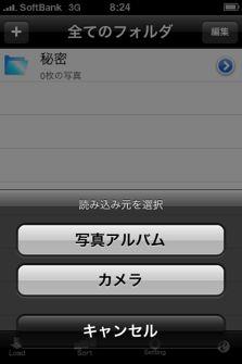 ephotoshop_5.jpg