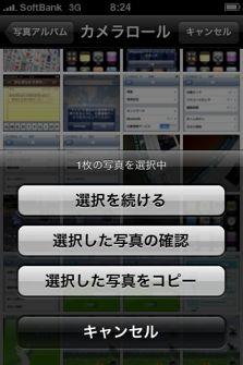 ephotoshop_6.jpg