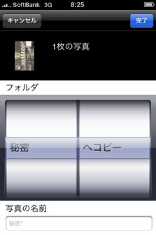 ephotoshop_7.jpg