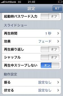 ephotoshop_8.jpg