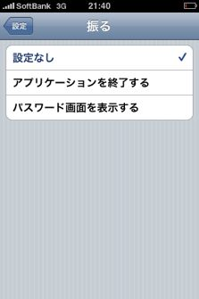 ephotoshop_9.jpg