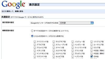 googleJ.png