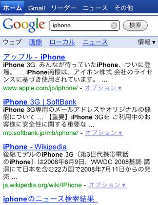 googleresult.png