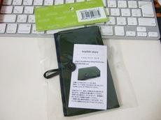 haori_01.jpg