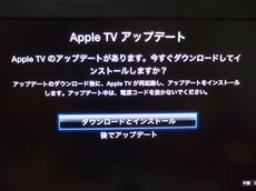 iOS43AirPlay_01.jpg