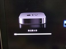 iOS43AirPlay_02.jpg