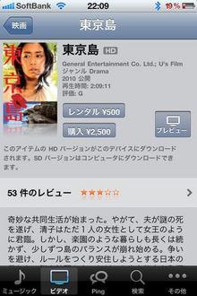 iOS43AirPlay_12.jpg