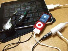 iPadUSB2_10.jpg