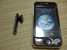 iPhoneheadset_14.jpg