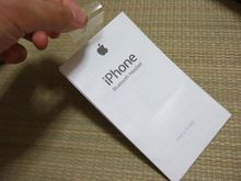 iPhoneheadset_20.jpg