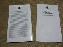 iPhoneheadset_22.jpg