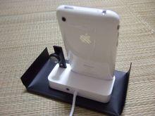 iPhoneheadset_35.jpg