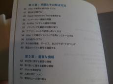 imac10_18.JPG