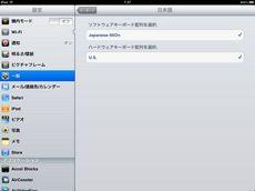 ios421_08.jpg