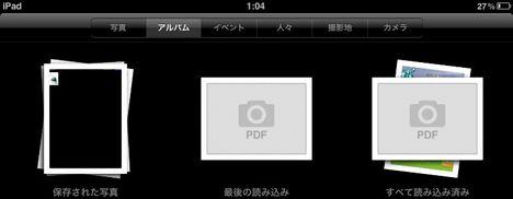 ipaddd2.jpg