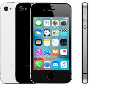 iphone-iphone4s-colors.jpg