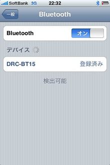 iphone09002.jpg