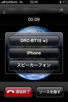 iphone0901.jpg