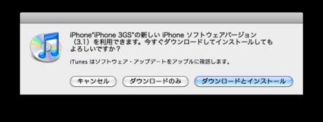 iphone31rrr.png