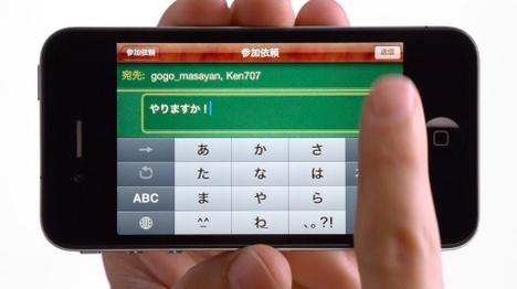 iphone443.jpg