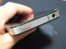 iphone4_30.JPG