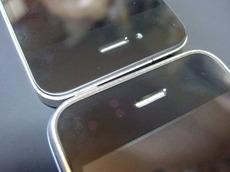 iphone4_53.JPG