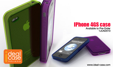 iphone4gs_banner.jpg