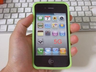 iphone5case_08.JPG