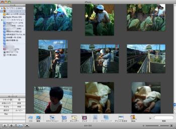 iphone_camera01.png