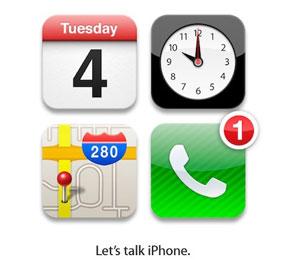 iphoneeventinvite.jpg