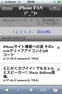 iphonefan_onoo1.jpg