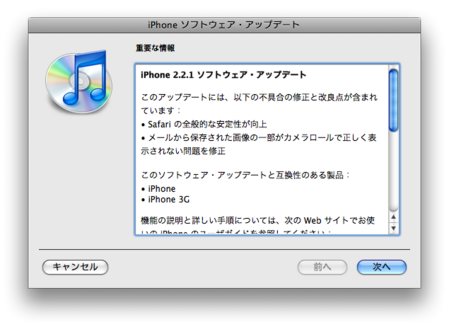 iphoneos221_02.png