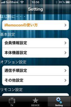 iremooov_1.jpg