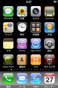 isaac_04.jpg