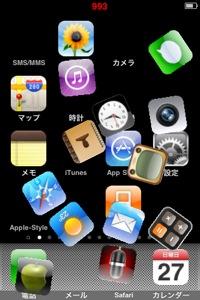 isaac_07.jpg