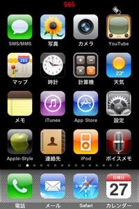 isaac_09.jpg