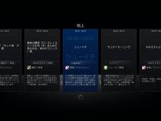 itv_5.jpg