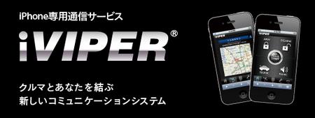 iviper_title.png